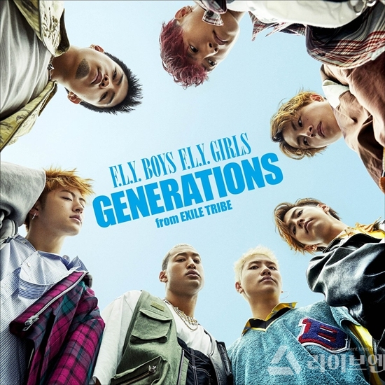 [J-Pop] GENERATIONS, 뉴 싱글 'F.L.Y. BOYS FLY GIRLS' 아트워크 공개