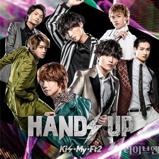 [J-Pop] Kis-My-Ft2, New Single 『HANDS UP』 재킷 포토 공개