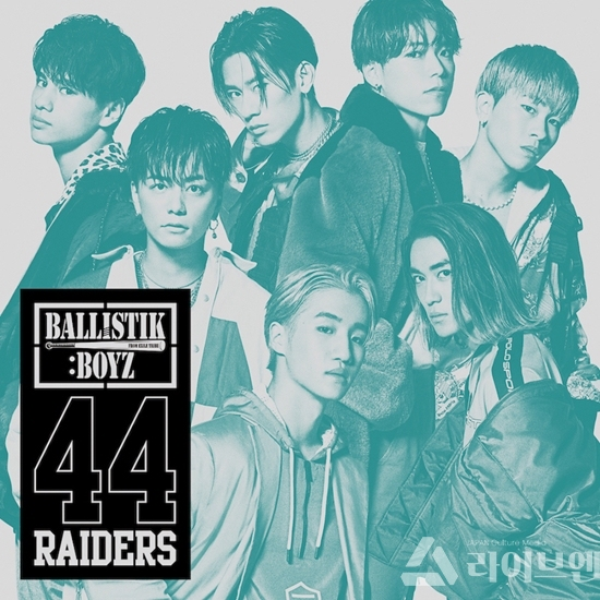 [J-Pop] BALLISTIK BOYZ from EXILE TRIBE, 1st 싱글 『 44RAIDERS』의 재킷 공개