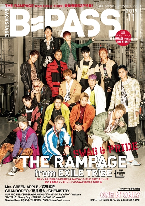 [J 스타] THE RAMPAGE from EXILE TRIBE,