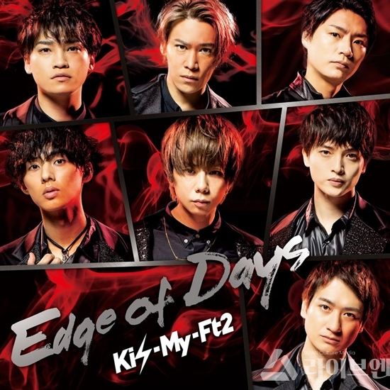 [J-Pop] Kis-My-Ft2, 뉴 싱글