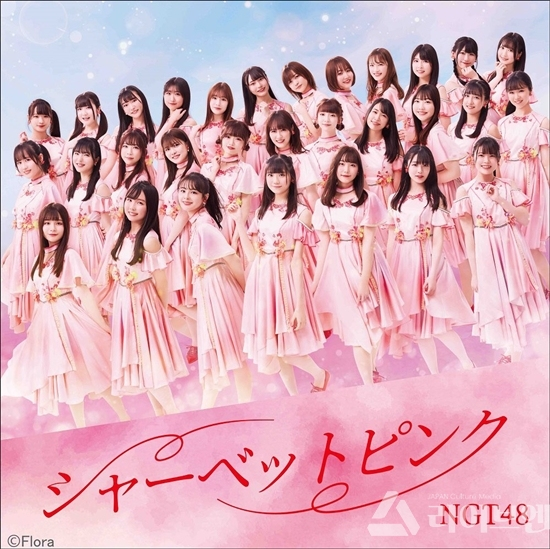 [J-Pop] NGT48, 5th 싱글