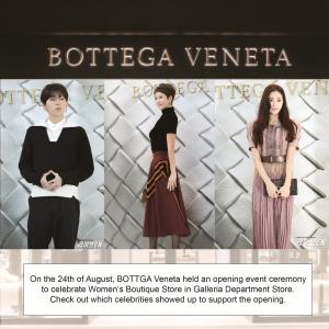 2017 FW OPENING OF 'BOTTEGA VENETA'