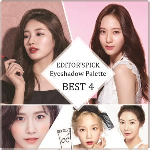 Editor's Pick : Eye Shadow Palette Best 4