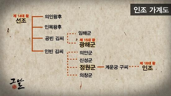 """역사저널 그날' 병자호란, 천연요새 남한산성 """"그곳이 알고 싶다 ..."""